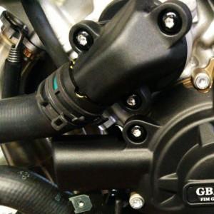 BMW S1000RR 19- osłona pompy wody